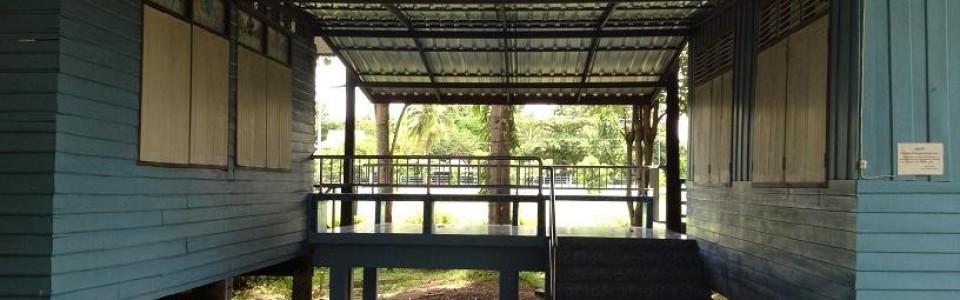 Rénovation du plancher des salles de classes – Ecole de Nongnaseng